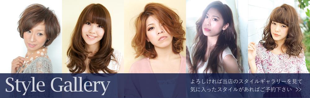 gallery-bnr-pc